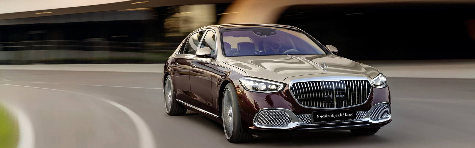 Mercedes-Maybach S седан